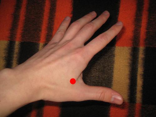 Жесткая кожа рук 5 буквы
